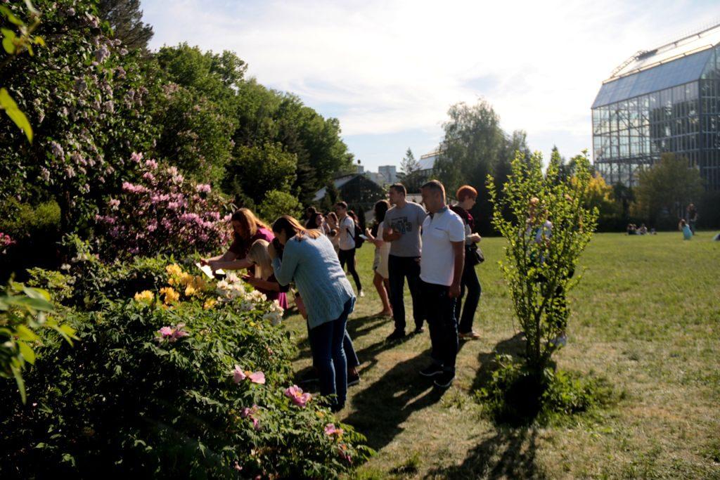 Львівський ботанічний сад