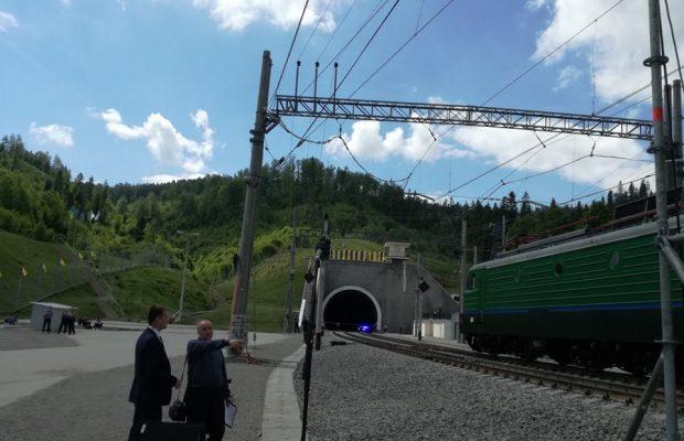 Урочисте відкриття Бескидського тунелю