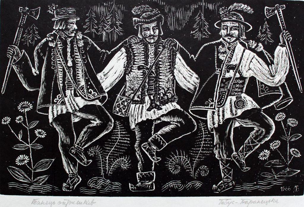 Експозиція виставки мистецький творів із колекції Степана Давимуки.