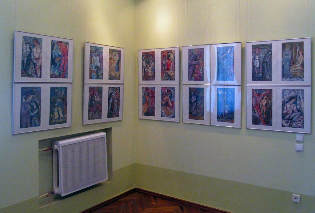 Виставка мистецький творів із колекції Степана Давимуки.