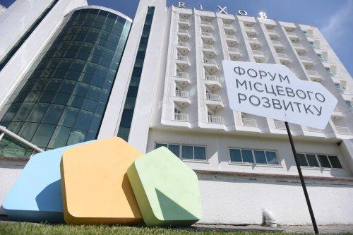 У Трускавці відбудеться форум місцевого розвитку