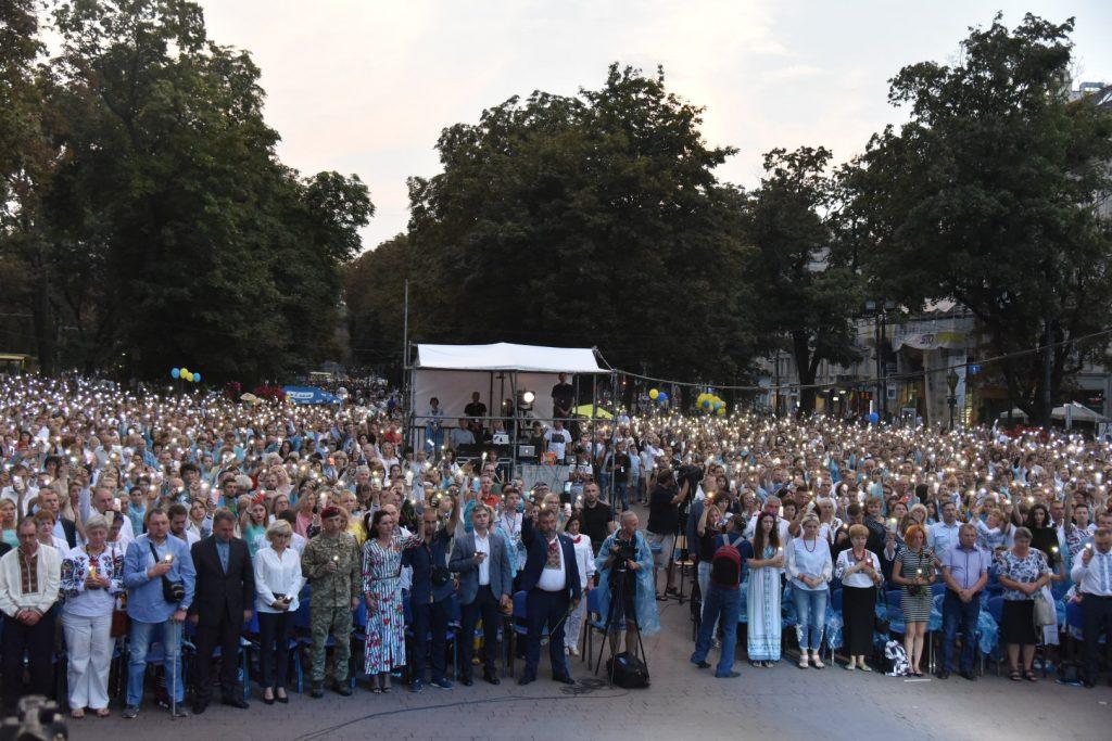 Львівщина відсвяткувала День Незалежності