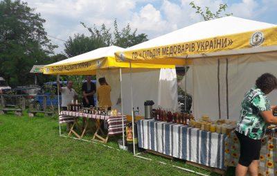 На Львівщині стартував фестиваль «Медова забава»