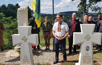 На Перемишлянщині освятили військовий Меморіал воякам УПА