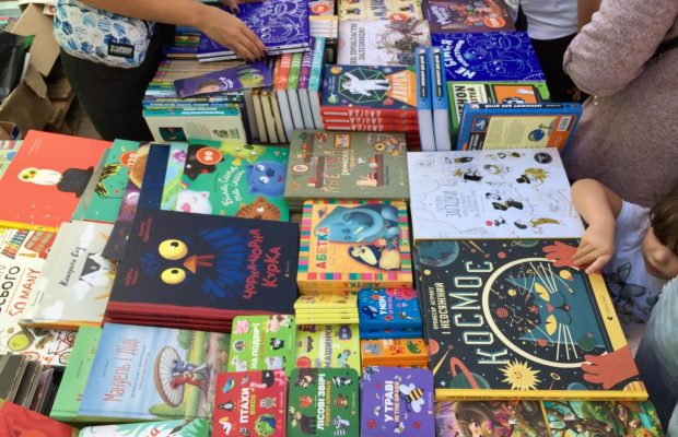 У Львові триває 25 Book Forum. Фото Юра Кенцало, 4studio