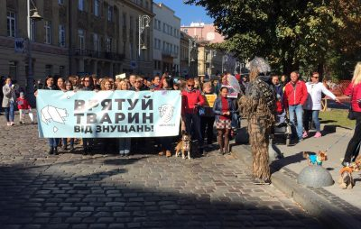 У Львові пройшов Всеукраїнський марш за права тварин, фото Юра Кенцало 4studio.
