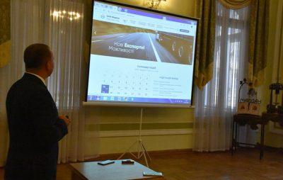 Lviv Region Industry Hub - на Львівщині презентували сайт, фото прес-служба ОДА