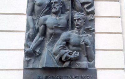 Садового просять прибрати радянську меморіальну таблицю