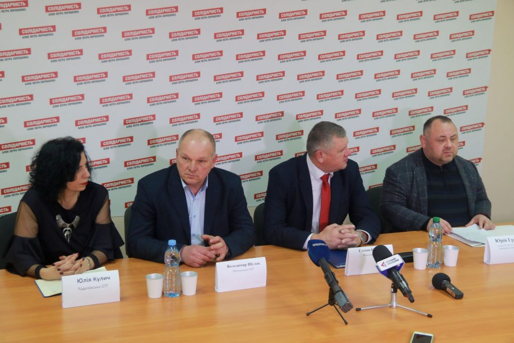 Працюватимемо так, щоб інші захотіли до нас приєднатися, – переможці на виборах в ОТГ Львівщини. Фото Назарій ЮСЬКІВ 4studio
