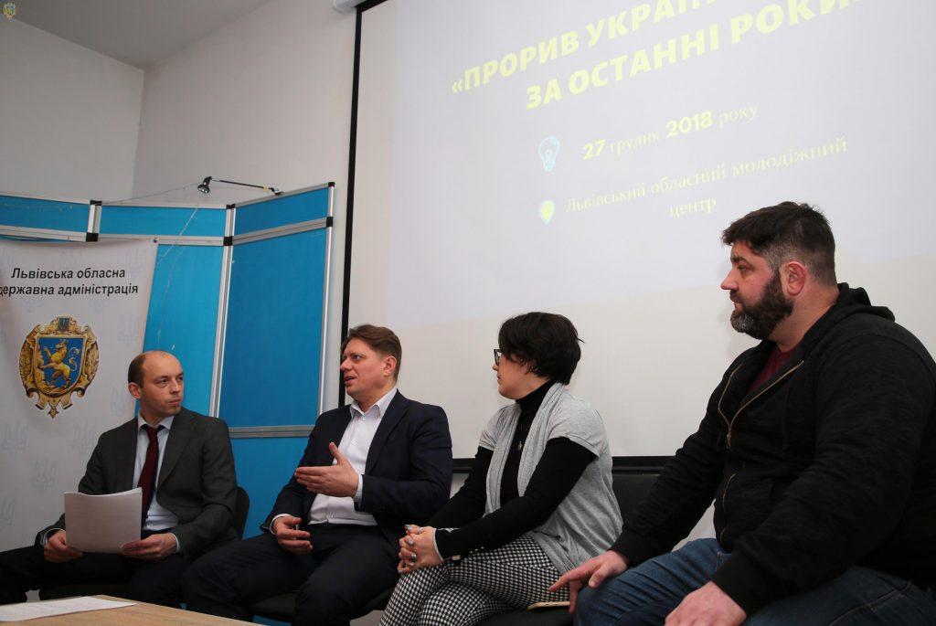 У Львові дискутували щодо процесу зміцнення статусу державної мови