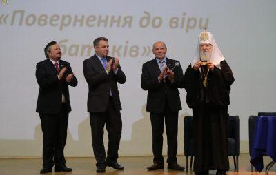 Усі ми єдині у захисті своєї Української держави, - Святійший і Блаженнійший Філарет