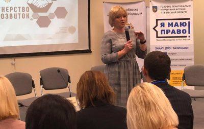 На Львівщині стартував третій Форум громадських організацій «Партнерство та розвиток»