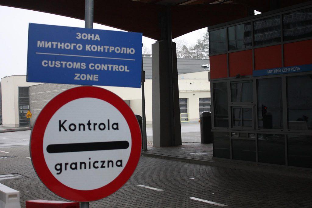 На Львівщині намагались підкупити працівника митниці