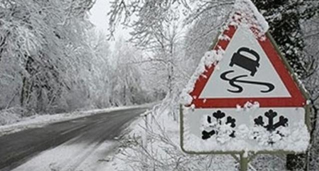 На Львівщині повідомляють про ожеледиць
