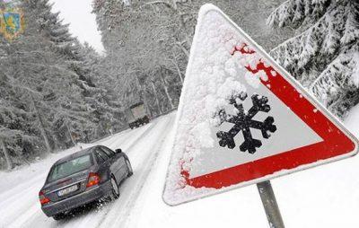 На Львівщині через ожеледицю водіїв просять утриматися від поїздок. Фото: прес-служба ЛОДА.
