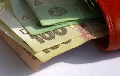 На Львівщині роботодавцям нагадують про відповідальність за несвоєчасну виплату заробітної плат. Фото: прес-служба ЛОДА.