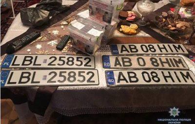 У Львові затримали подружжя наркодилерів