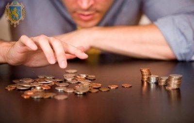 Мін'юст інформує про дії у разі не виплатили заробітної плати