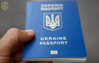 Мін'юст інформує про втрату паспорта за кордоном. Фото: прес-служба ЛОДА.