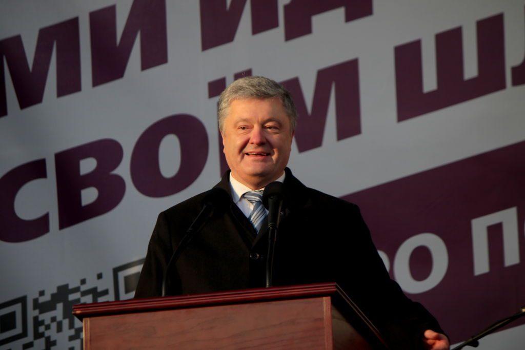 Петро Порошенко в Червонограді, фото 4studio