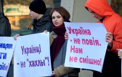 У Львові пікетували Зеленського. Фото 4studio