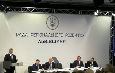 Порошенко на Раді регіонального розвитку у Львові. Фото 4studio