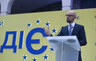 Щоби забезпечити незворотність реформ: «Народний фронт» боротиметься за нову Верховну Раду і новий уряд