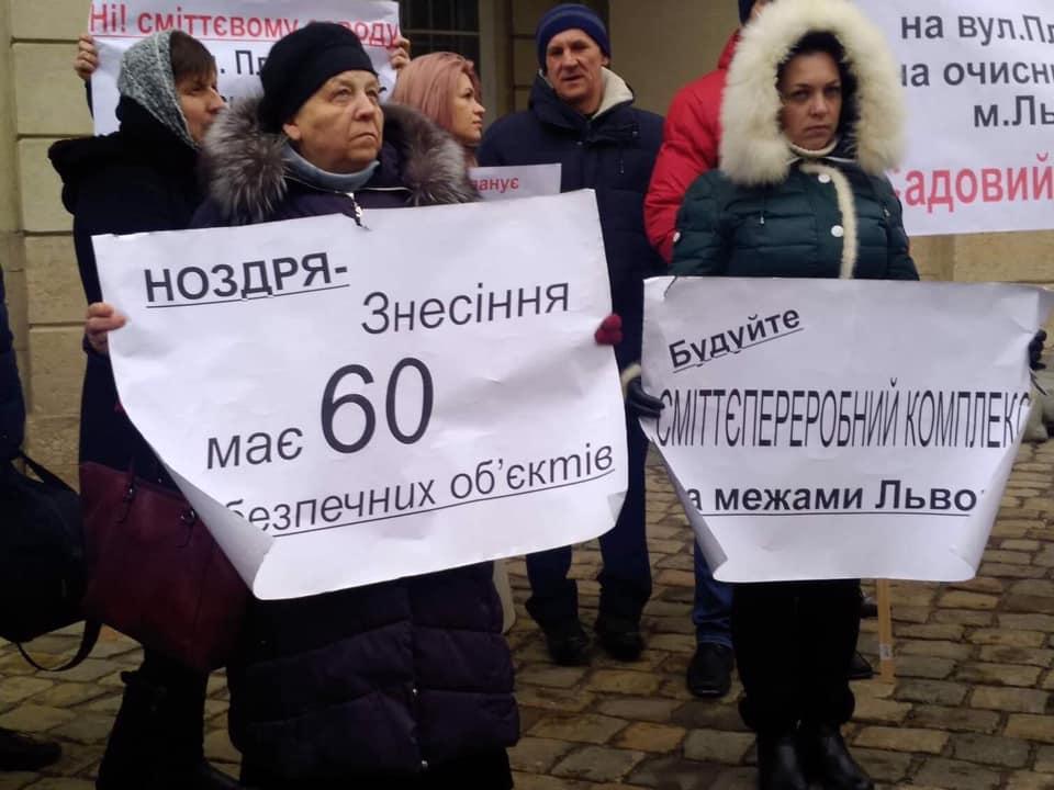 Пікет у Львові. Фото Варта-1