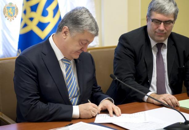 Порошенко підписав лист-звернення до Генерального секретаря ООН щодо сприяння у звільненні українських моряків