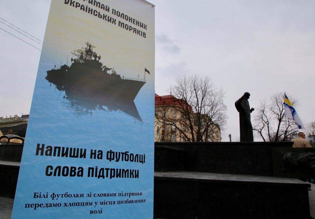 На Львівщині молодь підтримала полонених моряків акцією біля пам'ятника Шевченку