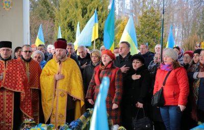 У Польщі вшанували пам'ять отця Михайла Вербицького