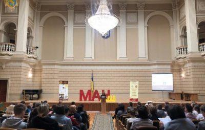 На Львівщині триває конференція «Україна очима молодих». Фото: прес-служба ЛОДА.