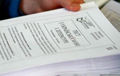 В Україні завершилась реєстрація на основну сесію ЗНО