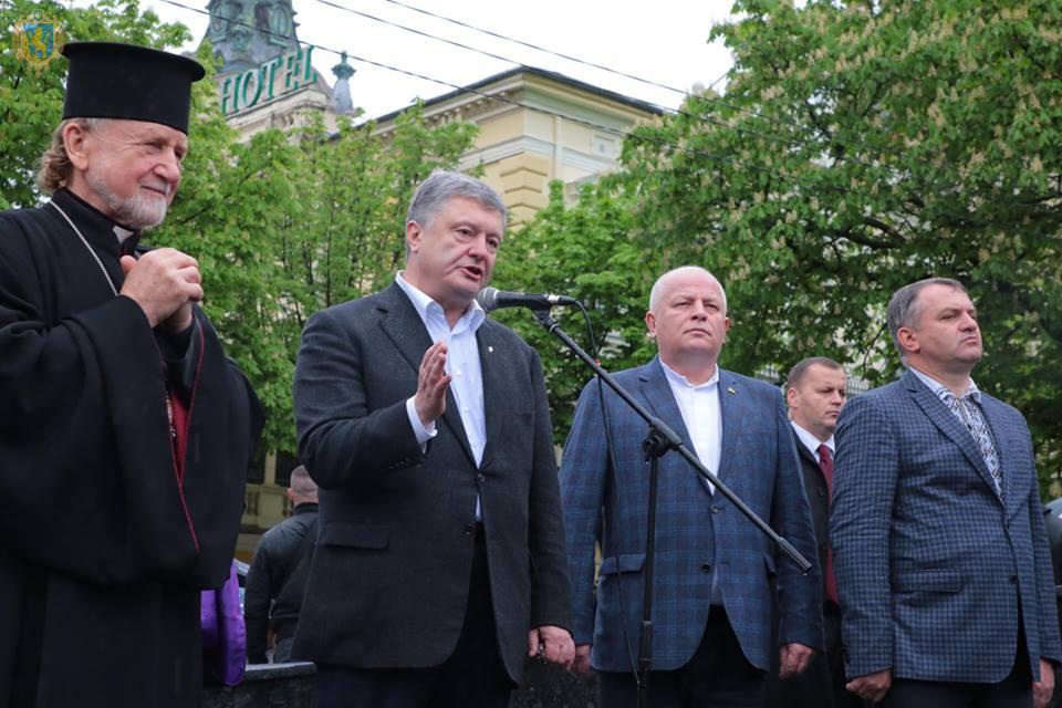 Петро Порошенко у Львові