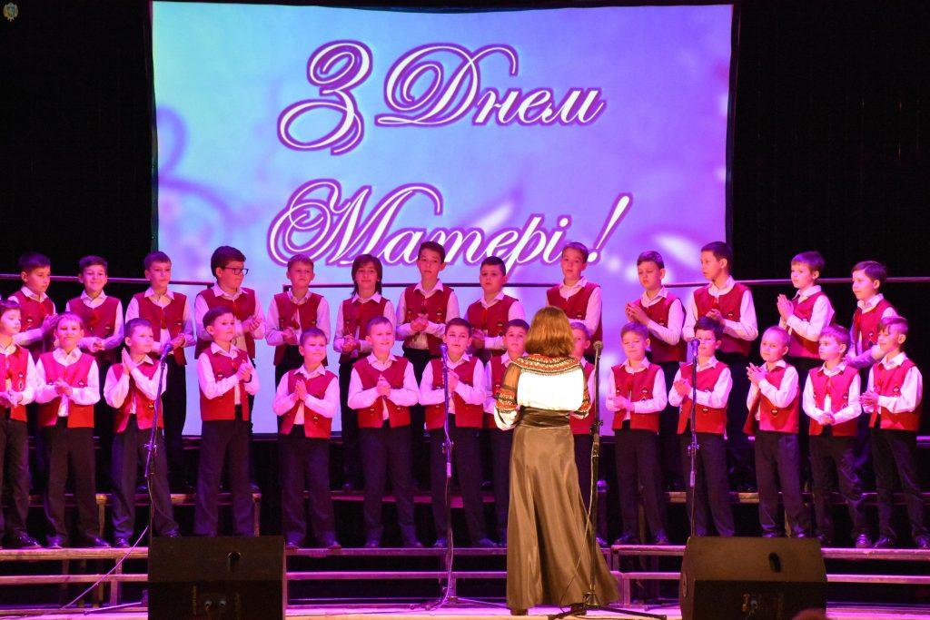 День матері на Львівщині відзначають урочистою академією