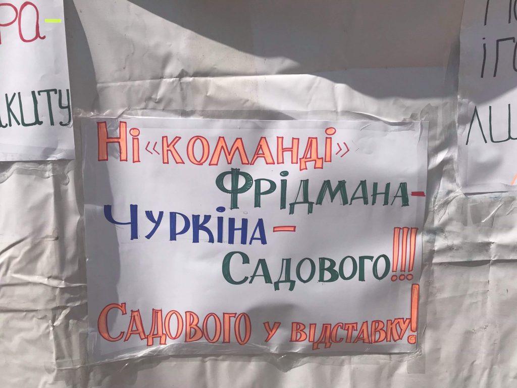 Під вікнами Садового розкладають наметове містечко. Фото: 4studio.