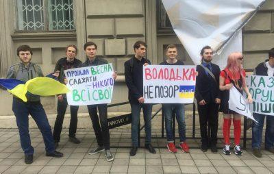 У Львові пікетували проти Зеленського. Фото: 4studio
