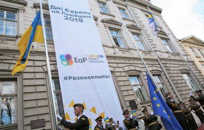 Львівщина урочисто відзначає Дні Європи