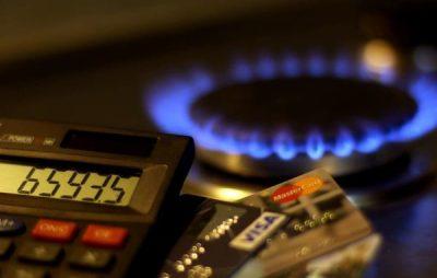 Як для мешканців Львівщини зміниться вартість газу. Фото: відкриті джерела.