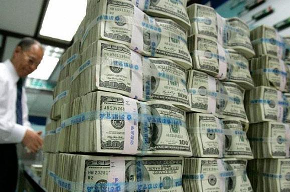 Міжнародні резерви України скоротилися на 5,5% — Нацбанк. Фото: відкриті джерела.