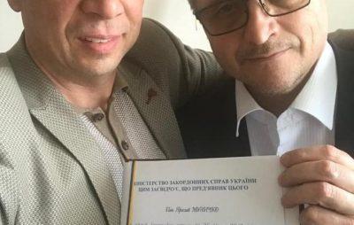 Ярослав Музичко став Почесним консулом Грузії у Львові