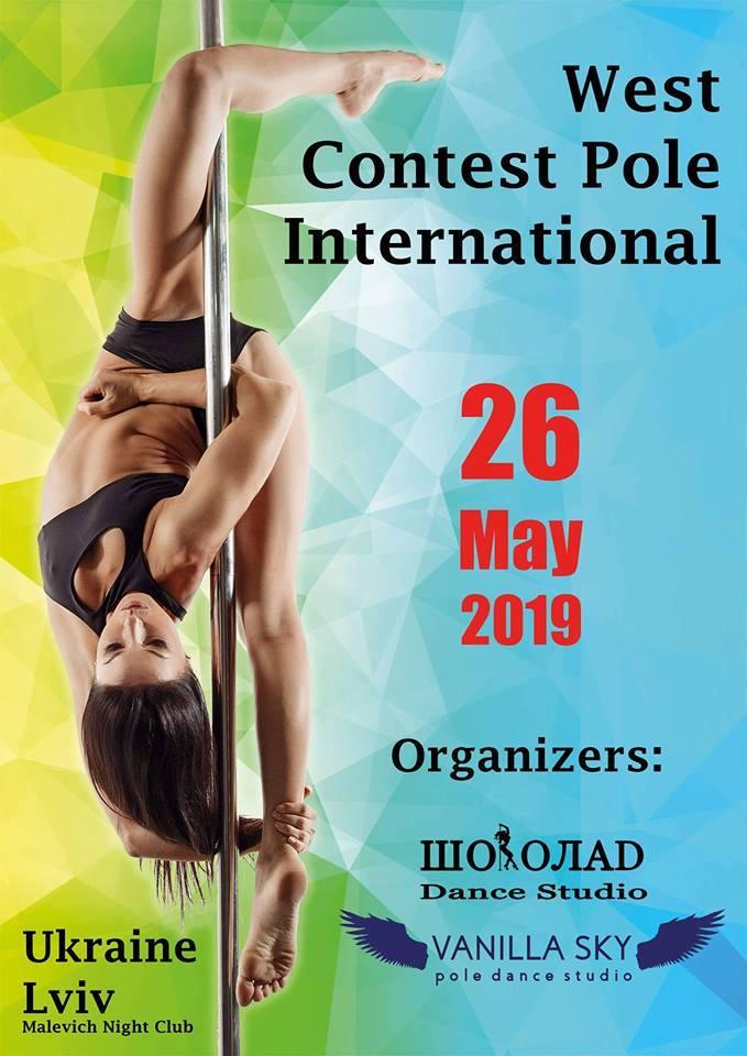 У Львові пройдуть міжнародні змагання з пілонного спорту та повітряної акробатики