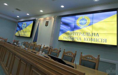 ЦВК зареєструвала 16 кандидатів у нардеп. Фото: УНІАН.