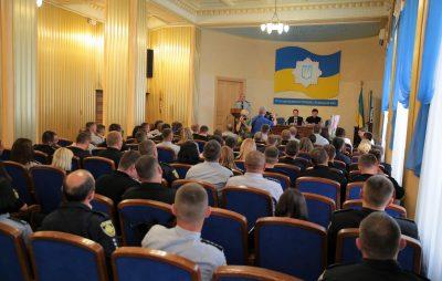 Львівщина відзначила 96-ту річницю з дня створення служби дільничних офіцерів поліції