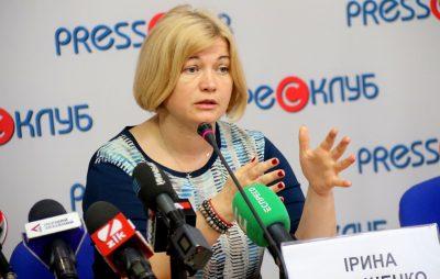 Ірина Геращенко. Фото 4studio