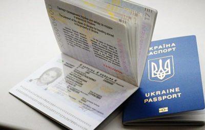 З 1 липня зросте вартість оформлення біометричних паспортів. Фото: Ternopil24.