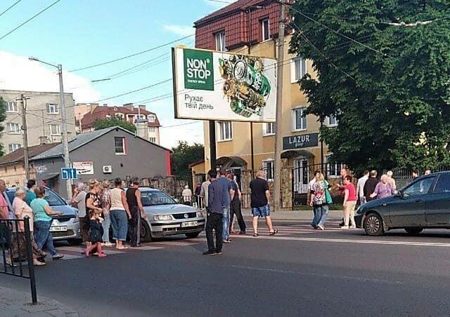 У Львові на Городоцькій перекрили рух