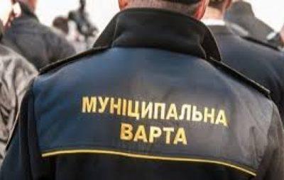 «Муніципальна варта» Садового «проїла» близько 67 млн. грн. з міського бюджету