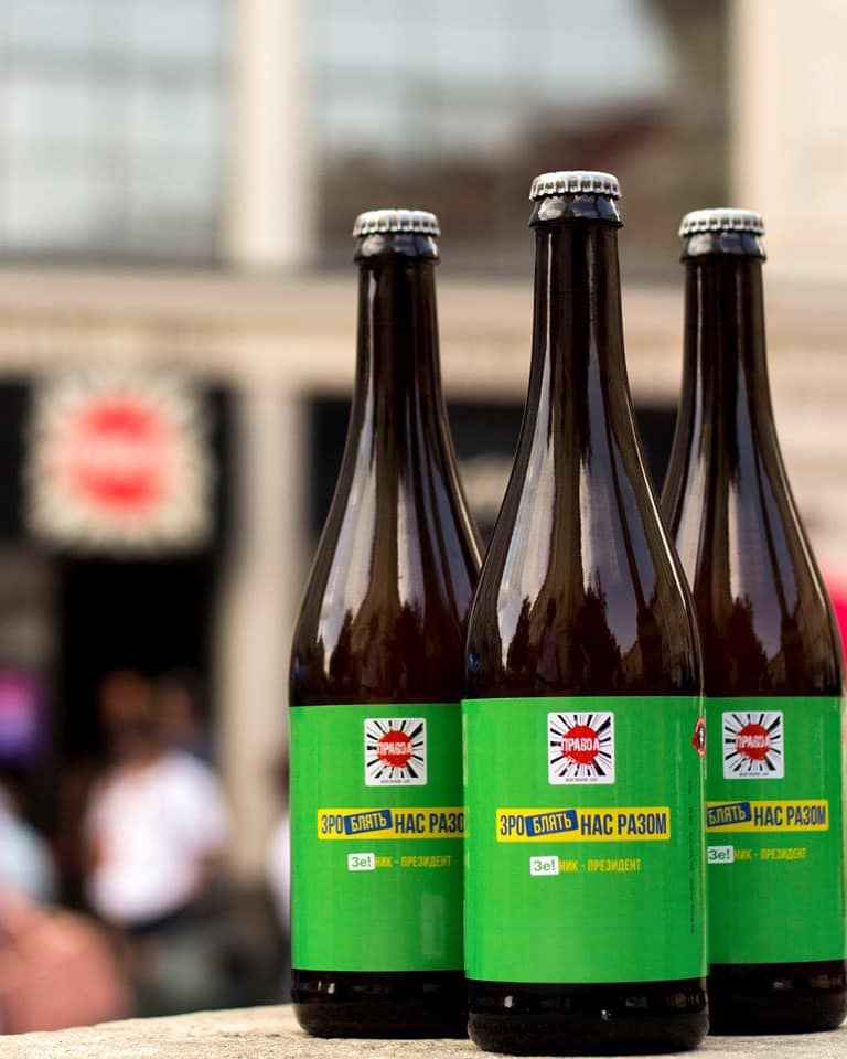 У Львові випустили нове пиво. Фото Олександр Ганущин
