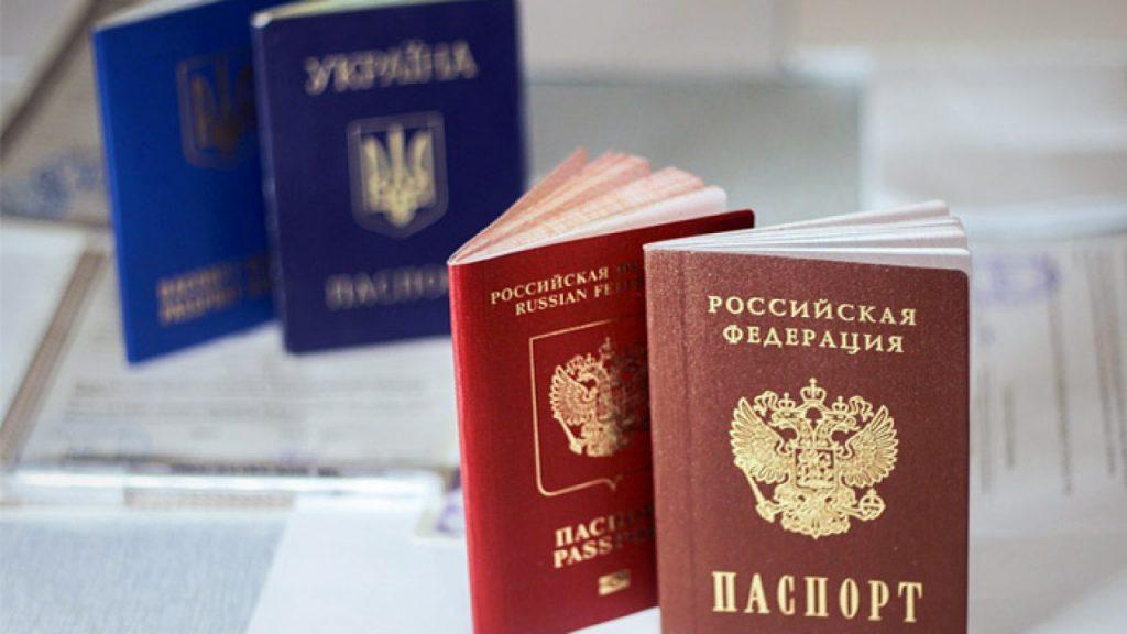 ЄС не має наміру ставити візи у російські паспорти кримчан, видані після анексії. Фото: відкриті джерела.